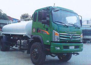 xe phun nước rửa đường 9 khối TRUONGGIANG DFM