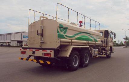 xe phun nước rửa đường 12 khối THACO AUMAN C240C